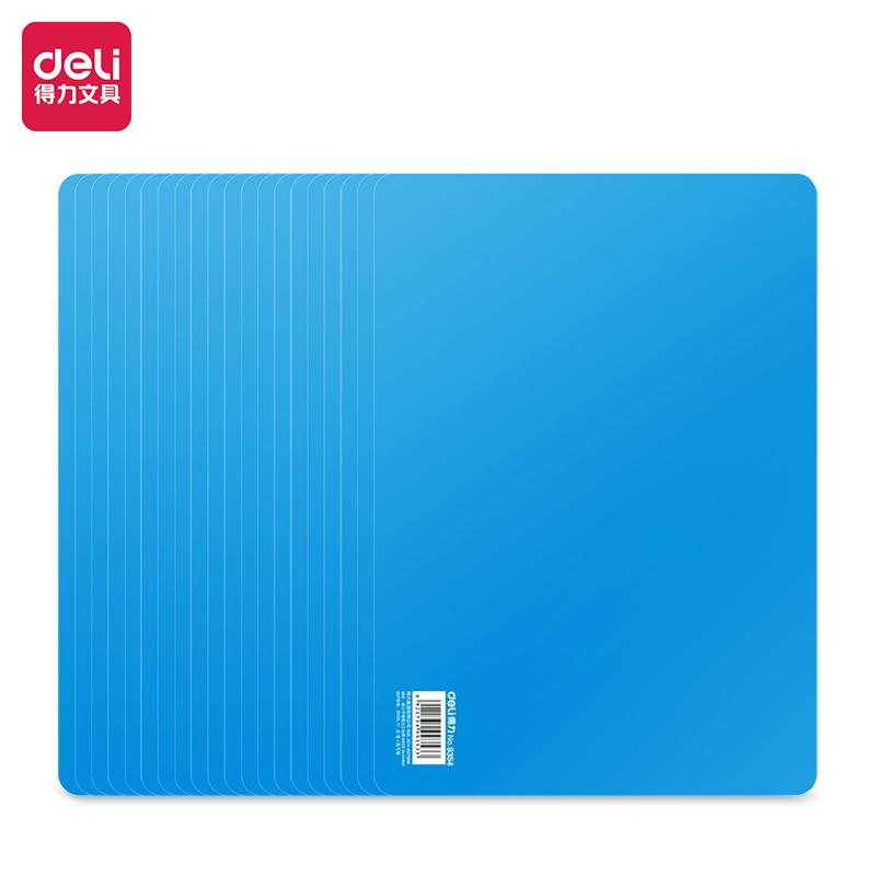 得力9354复写板(蓝)