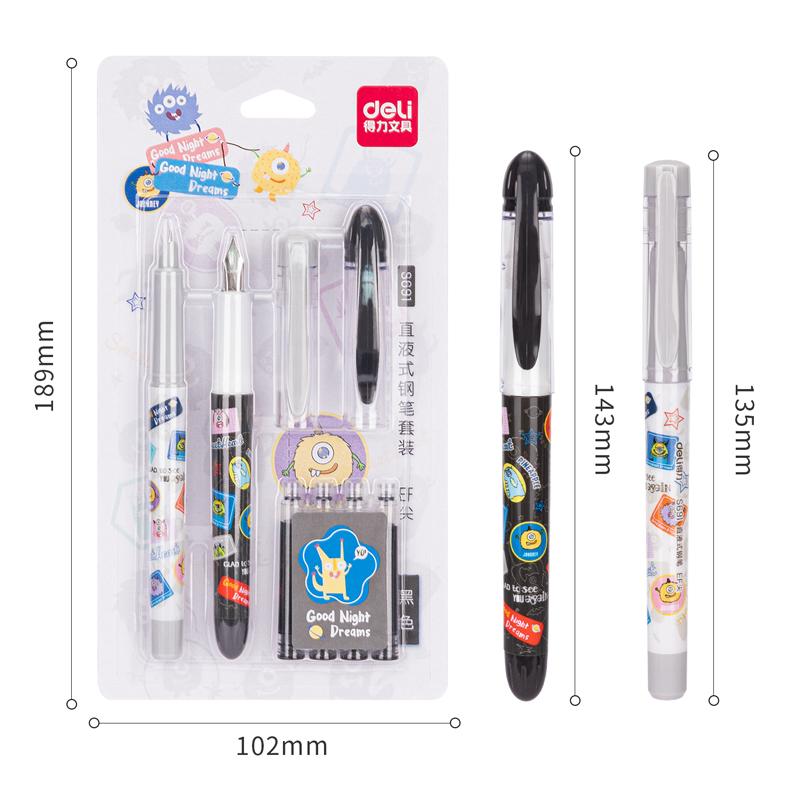 得力S691钢笔(黑色)(1明尖+1暗尖+4墨囊/卡)