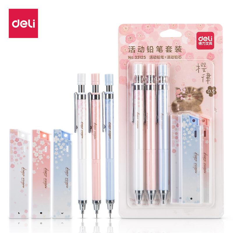得力33125樱花活动铅笔套装HB0.5-60MM(混)(卡)