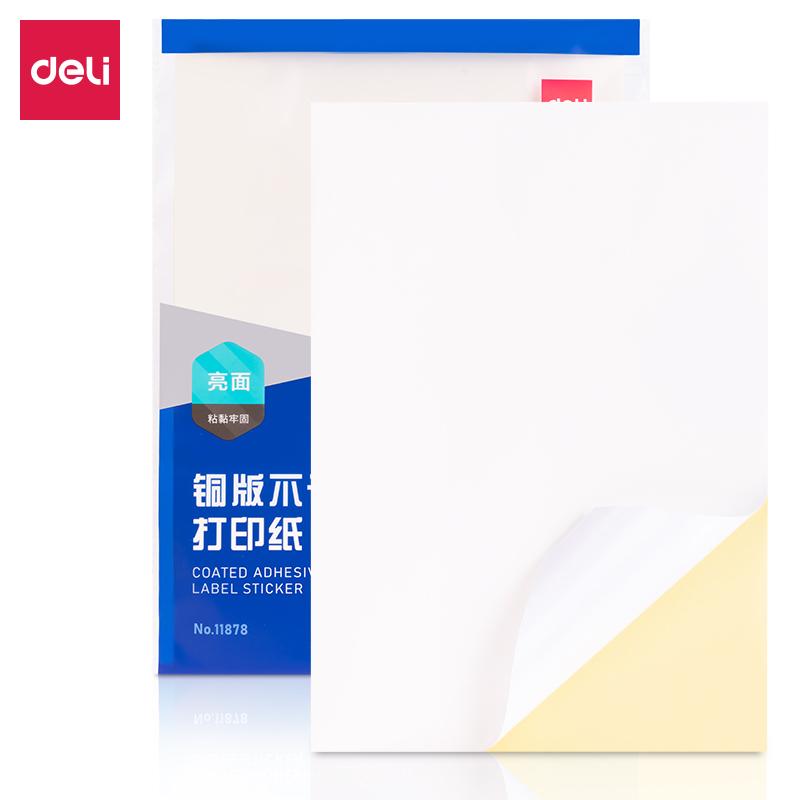 得力11878不干胶标贴打印纸(铜版纸)(混)(80张/包)