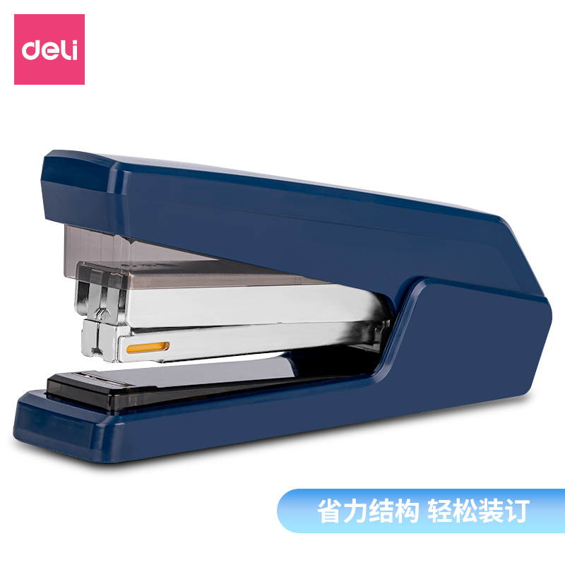 得力0433省力平钉订书机(蓝)(1台订书/盒)