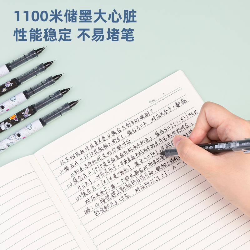 得力S873中国航天直液式走珠笔0.5mm全针管(黑)(支)