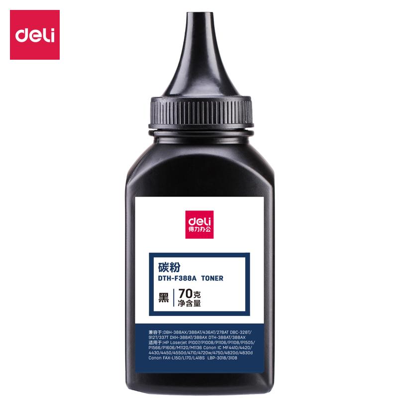 得力DTH-F388A碳粉(6支装)(黑色)(瓶)
