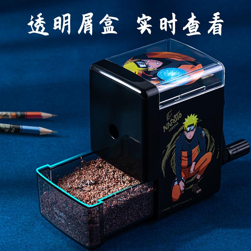 得力71167火影削笔机(黑)(盒)