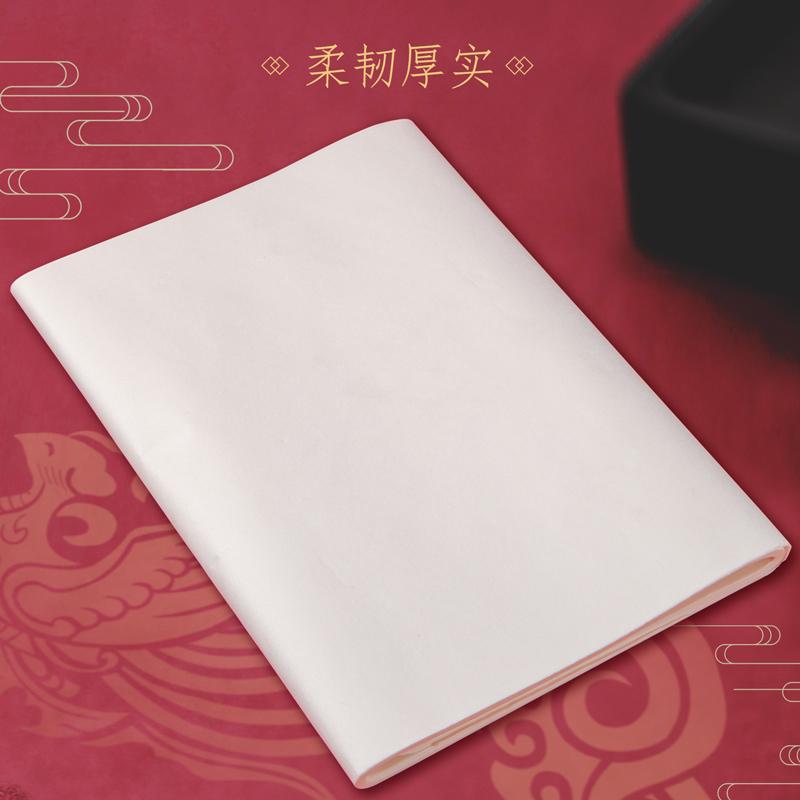 得力75336书画纸(白色)(50张/袋)