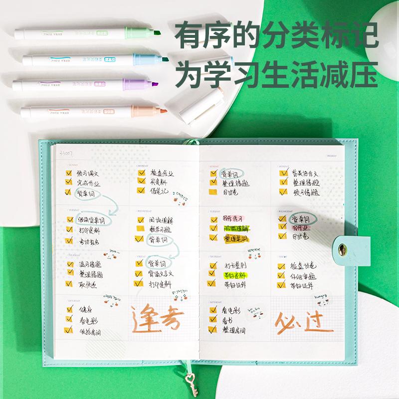 得力S745软头荧光笔(混)(袋)