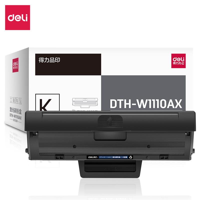得力DTH-W1110AX激光碳粉盒(大容量)(黑色)(支)