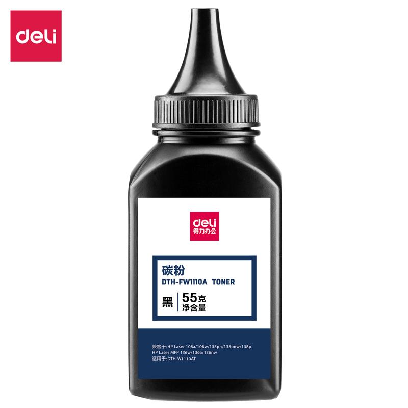 得力DTH-FW1110A碳粉(黑)(瓶)