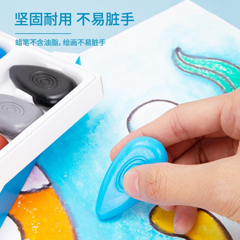 得力72074-48_48色水滴蜡笔(混)(盒)