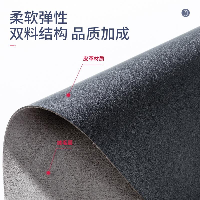 得力83009皮质鼠标垫(黑)(块)