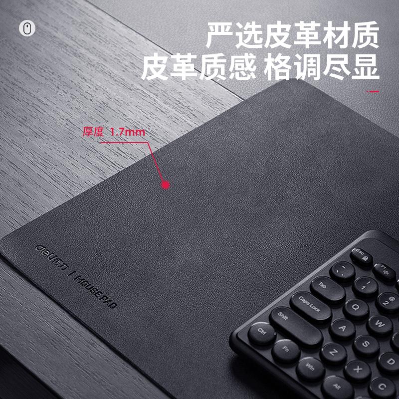 得力83010皮质鼠标垫(黑)(盒)