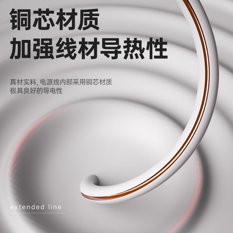 得力18345(05)插座_1组_5米_彩盒装(白)(只)
