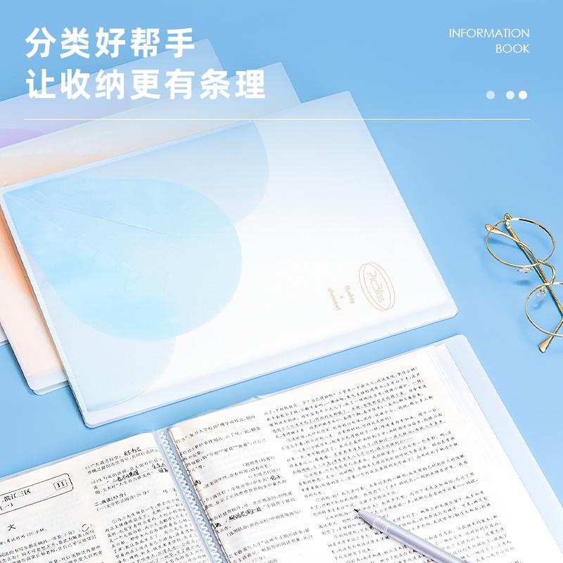 得力72686粉享季60页资料册(混)(个)