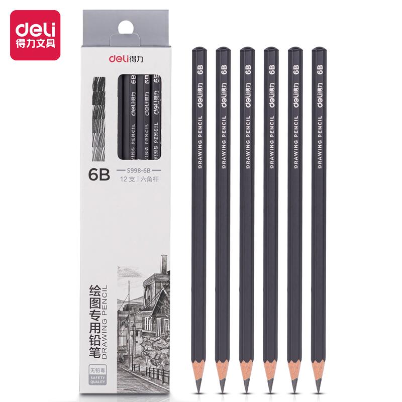 得力S998-6B绘图专用铅笔(混)(12支/盒)