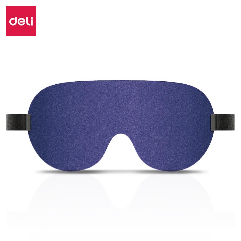 得力19758-3D遮光眼罩(蓝色)(1个装/盒)