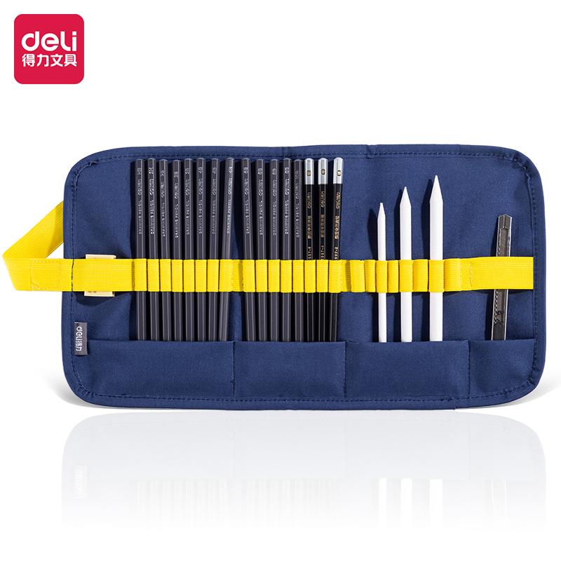 得力58210素描铅笔22件笔帘套装(混)(22件套/盒)